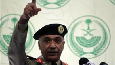 الداخلية السعودية تعلن عن هجوم مسلح إستهداف نقطة حراسة تابعة للقصر الملكي ومقتل رجلي أمن