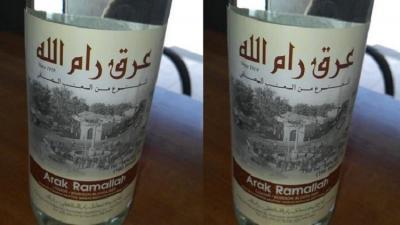 خمور عليها لفظ الجلالة في الأردن .. والجمارك تتحرك! ( صوره)