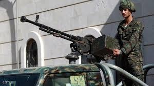 وزارة الداخلية توجه برفع الجاهزية الأمنية وتشديد إجراءات الحماية للمرافق والمنشآت الحيوية بالعاصمة
