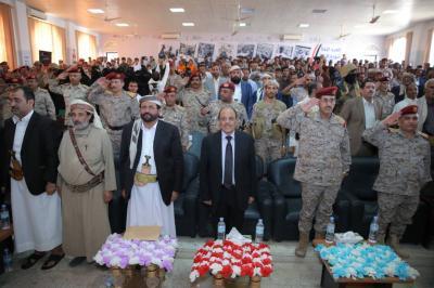 الفريق علي محسن الأحمر يحضر حفلاً خطابياً وفنياً بمأرب بمناسبة العيد الوطني الـ 54 لثورة 14 أكتوبر