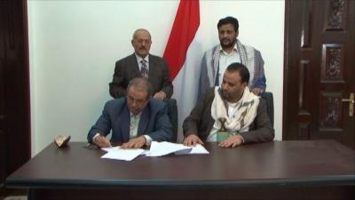 التوتر يتصاعد بين الحوثيين وحزب المؤتمر والصحفيين والإعلاميين المؤتمريين يعلنون إنسحابهم من إتفاق التهدئة مع الحوثيين ( بيان)