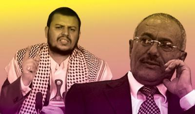"""الدكتور ياسين سعيد نعمان يكشف سبب سعي الحوثيين للتخلص من تحالفهم مع """" صالح """" والحسابات المترتبة على ذلك"""