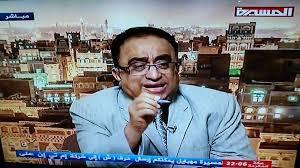 إقالة أحمد الحبيشي من منصبه في حزب المؤتمر وتعيين الفهيدي بدلاً عنه