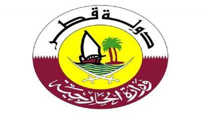 """قطر تعلن استجابتها لـ""""نداء"""" أمير الكويت وتدعو مواطنيها لتجنب الإساءة إلى""""رموز الخليج"""""""