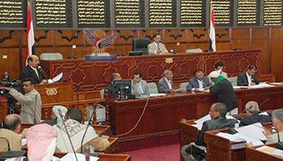 مجلس النواب يقر رفض مشروع قانون بتعديل المادة21 من قانون العمل ( تفاصيل)