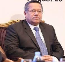 بن دغر وعدداً من الوزراء يغادرون عدن
