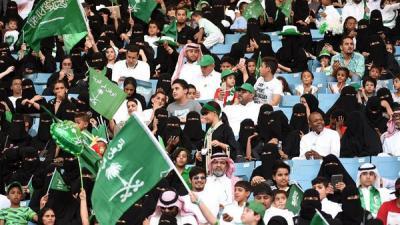 السعودية تعلن رسمياً موعد السماح للنساء بدخول الملاعب