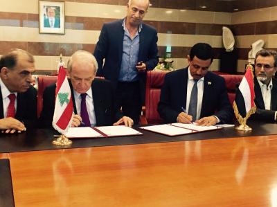 اليمن ولبنان يوقعان على تجديد اتفاقية التعاون التعليمي بين البلدين