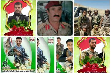 الجيش اليمني يكشف عن مقتل 22 قياديا حوثيا خلال أسبوع