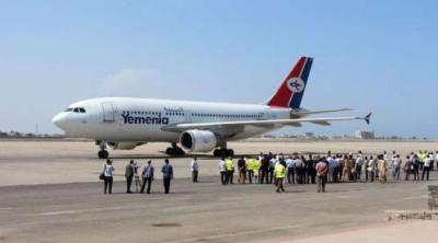 الخطوط الجوية اليمنية تعلن إيقاف جميع رحلاتها من وإلى اليمن