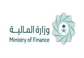 وزارة المالية السعودية تكشف حقيقة تعديلات رسوم المرافقين للوافدين