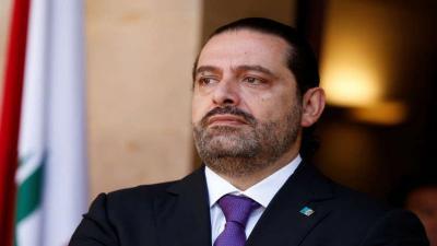 """""""الحريري"""" يغادر الرياض متجهاً إلى هذه الدولة الخليجية"""