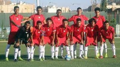 المنتخب اليمني يخسر أمام نظيره السعودي بعد أن قدم أداءاً متميزاً
