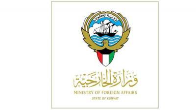 عاجل : الكويت تطلب من رعايها مغادرة لبنان فوراً عقب دعوة مماثلة من الخارجية السعودية