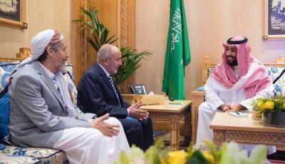 """ولي العهد السعودي """" محمد بن سلمان """" يلتقي قيادات حزب الإصلاح ( صوره)"""