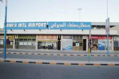 الحوثيون يعلنون خروج مطار صنعاء عن الخدمة عقب الغارات التي إستهدفته