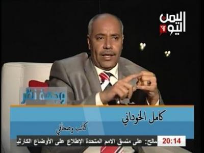 """قيادي وصحفي مؤتمري مقرب من """" صالح """" يدعوا إلى ثورة ضد الحوثيين أسماها بـ """" الثورة الثانية """""""