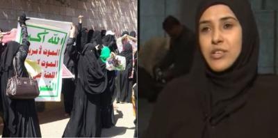 """من هي المرأة التي تدير""""اللوبي الحوثي"""" في المجتمع المدني و حقوق الإنسان؟ ( صوره)"""