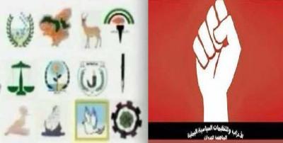 معركة جديدة بين الحوثيين وحزب المؤتمر ساحتها الأحزاب الموالية لكل طرف ( تفاصيل)