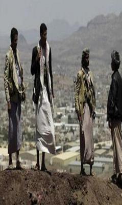 """صحيفة """" اليمن اليوم """" التابعة لـ """" صالح """" تكشف تفاصيل إختطاف قيادي حوثي لفتاه رفض والدها تزويجها له"""