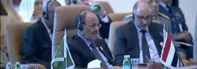 الفريق علي محسن الأحمر يترأس وفد اليمن في اجتماع وزراء دفاع دول التحالف الاسلامي العسكري لمحاربة الارهاب