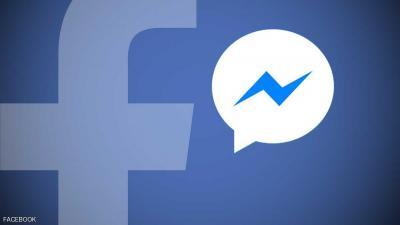 10 مزايا لا يعرفها كثيرون في فيسبوك مسنجر