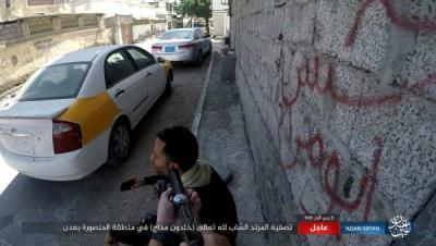 داعش يتبنى اغتيال شاب في عدن ( صوره)