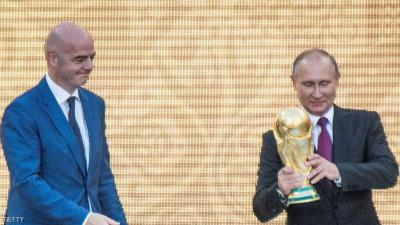 الفيفا يكشف تفاصيل سحب قرعة مونديال روسيا