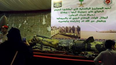 تقرير أممي يكشف عن الدولة المصنّعة لصواريخ الحوثيين التي تطلق على السعودية