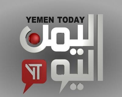 الاتحاد الدولي للصحفيين يدين احتجاز الحوثيين لطاقم قناة اليمن اليوم