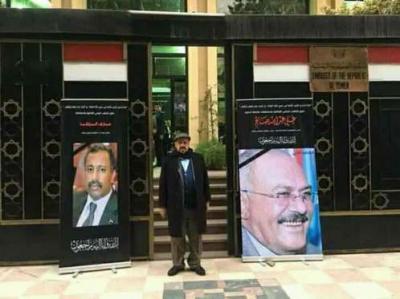 البركاني يستقبل التعازي بـ الرئيس السابق صالح والزوكا في سفارة اليمن بالقاهرة ( صوره)