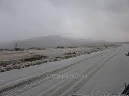 """الأرصاد يحذر سكان 7 محافظات من البرد الشديد """" الصقيع """""""