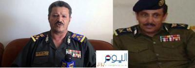 """صدور قرار لـ """" الصمّاد """" بتعيين وزيراً للداخلية بصنعاء بدلاً عن اللواء القوسي ( صوره)"""