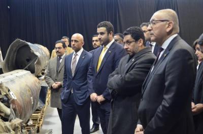 سفراء «التحالف» بينهم السفير اليمني لدى واشنطن في موقع عرض حطام صواريخ إيران ( صوره)