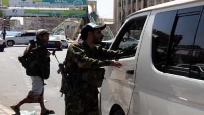 صور صالح تقود للسجن.. وصنعاء في زمن محاكم التفتيش