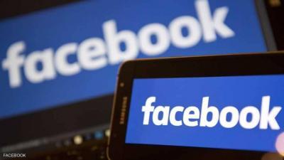 """فيسبوك.. زر للتخلص من """"المزعجين"""""""