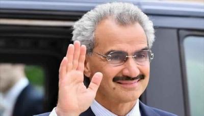 صحيفة بريطانية : الوليد بن طلال يرفض التسوية مع السلطات السعودية