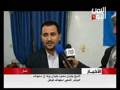 بعد أن فرضوا عليه الإقامة الجبرية .. الحوثيون يعتقلون قيادي مؤتمري ووزير في حكومة بن حبتور