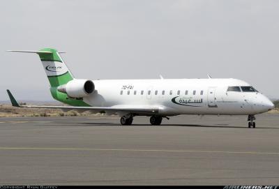 المهرة : الكشف عن موعد أولى رحلات طيران السعيدة من وإلى مطار الغيظة