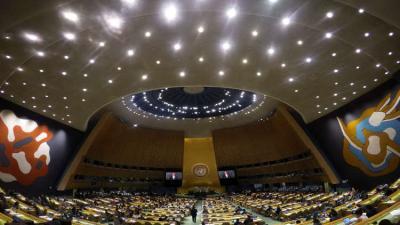 الجمعية العامة للأمم المتحدة تصوت بأغلبية ساحقة لصالح قرار يدين اعتراف ترامب بالقدس عاصمة لإسرائيل