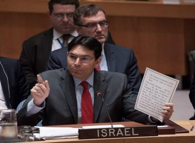 المندوب الإسرائيلي لدى الأمم المتحدة : القرار الأممي حول القدس سينتهي إلى مزبلة التاريخ