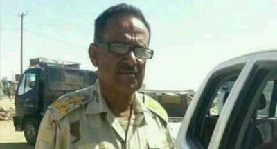 مقتل أحد قيادات الجيش الوطني في نهم شرق صنعاء ( صوره)