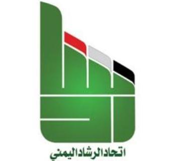 حزب الرشاد يعلن عن قياداته في أربع محافظات (الأسماء)