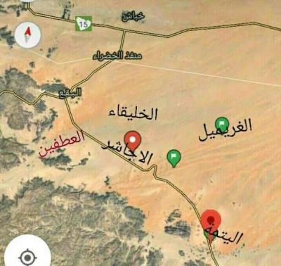 """ماذا يعني تحرير """" الأجاشر """" من قبضة الحوثيين وما أهميتها الإستراتيجية ؟"""