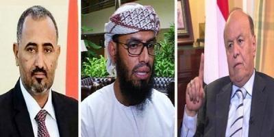 الرئيس هادي يطيح في ما تبقى من قيادات جنوبية كانت تجمع بين الحكومة الشرعية والمجلس الإنتقالي الجنوبي ( الأسماء)