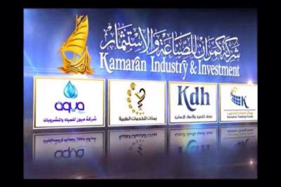 """صدور قرار للقيادي الحوثي """" الصمّاد """" بتعيين جديد"""