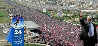 حزب المؤتمر .. تركة «صالح» يتنازع عليها فرقاء اليمن