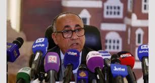 البنك المركزي يوجه البنوك بعدم التعامل مع القرارات الصادرة من الحوثيين بشأن تجميد حسابات أشخاص وجهات