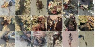الجيش يدفن عشرات الجثث لحوثيين قاموا بهجوم على الخوخة  ( صوره)