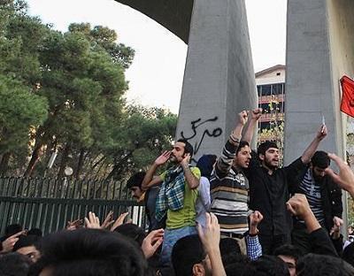 """احتجاجات ايران: السلطات توقف 200 متظاهر وواشنطن تدعم حق الشعب """"بالتعبير عن نفسه"""""""